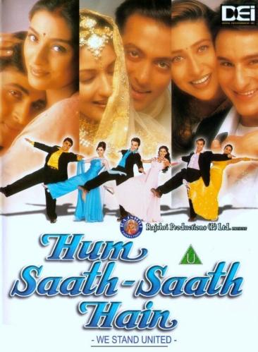 936full-hum-saath--saath-hain--we-stand-united-poster